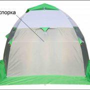Фото Распорка на каркас для палатки Лотос